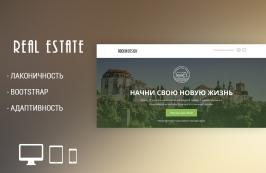 Real Estate - лаконичный html шаблон