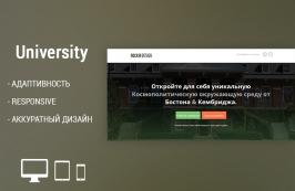 University - html шаблон для образовательных учреждений