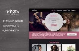 Photo - стильный html шаблон для фотографов