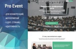 Pro Event - Адаптивный шаблон для мероприятий