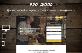 Pro Wood - Шаблон HTML для мастерской