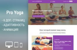 Pro Yoga - Йога, спорт & фитнес HTML шаблон