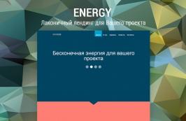 Energy - html шаблон сайта