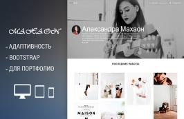 Mahaon - стильный адаптивный шаблон для портфолио