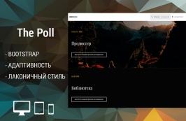 The poll - HTML шаблон для публикации результатов опросов