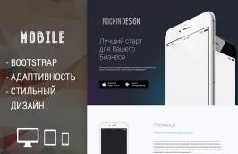 Mobile - стильный html-шаблон для вашего сайта