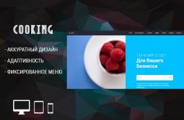 Cooking - аккуратный html-шаблон по кулинарии